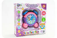 Развивающая игрушка «Часы Тик-Так» (свет, звук)
