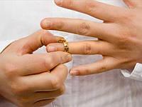 Признание брака недействительным. Иск о признании брака недействительным.