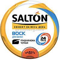 Воск для обуви в жестяной банке Salton 75мл (черный)