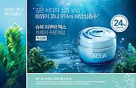 Крем суперувлажняющий для жирной кожи NATURE REPUBLIC Super Aqua Max Fresh Watery Cream