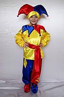 Детский костюм для мальчика Петрушка арлекин №1  (атлас)  рубашка, штаны, шапка, пояс, башмачки