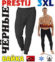 Мужские штаны-кальсоны подштанники байка х/б PRESTIJ Турция чёрные 3XL  МТ-47