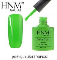 Гель-лак HNM 90516 зеленое яблоко 8мл