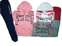 Костюм спортивный-двойка для девочки, размер 10,12,14,14,16,16 лет, Seagull, арт. CSQ-58103