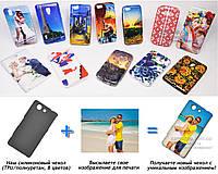 Печать на чехле для Sony Xperia Z4 Compact (Cиликон/TPU)
