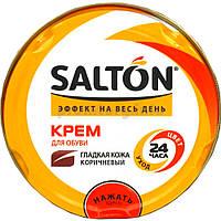 Крем для обуви в железной банке Salton 50мл (коричневый)