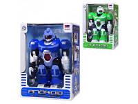 Детский робот андроид синий