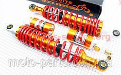 Амортизатор задний к-кт 2шт регулируемый газовый 340мм