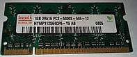 Модуль SODIMM DDR2 1Gb-5300