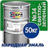 Зебра Краска-Эмаль ПФ-116 Светло-зеленая №34 50кг