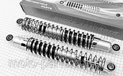 Амортизатор задний к-кт 2шт 345мм, регулируемые (хром)