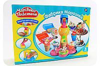 Набор пластилина для творчества «Фабрика мороженного» (5 цветов, аппарат и формочки для мороженного)