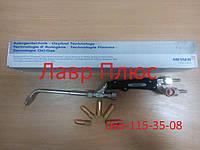 Горелка для сварки и пайки ALLGAS 2003 *A/PMYF*,Messer (Германия)