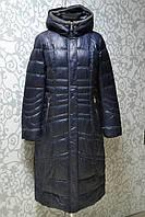 Длинное зимнее женское пальто Mishele с вязаным воротником 48, 50, 52, 54, 56, 58 размер