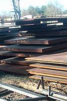 Листовой металлопрокат 2мм-200мм в наличии