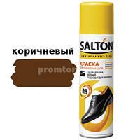Краска для обуви из гладкой кожи Salton 250ml (41250/12 коричневий)