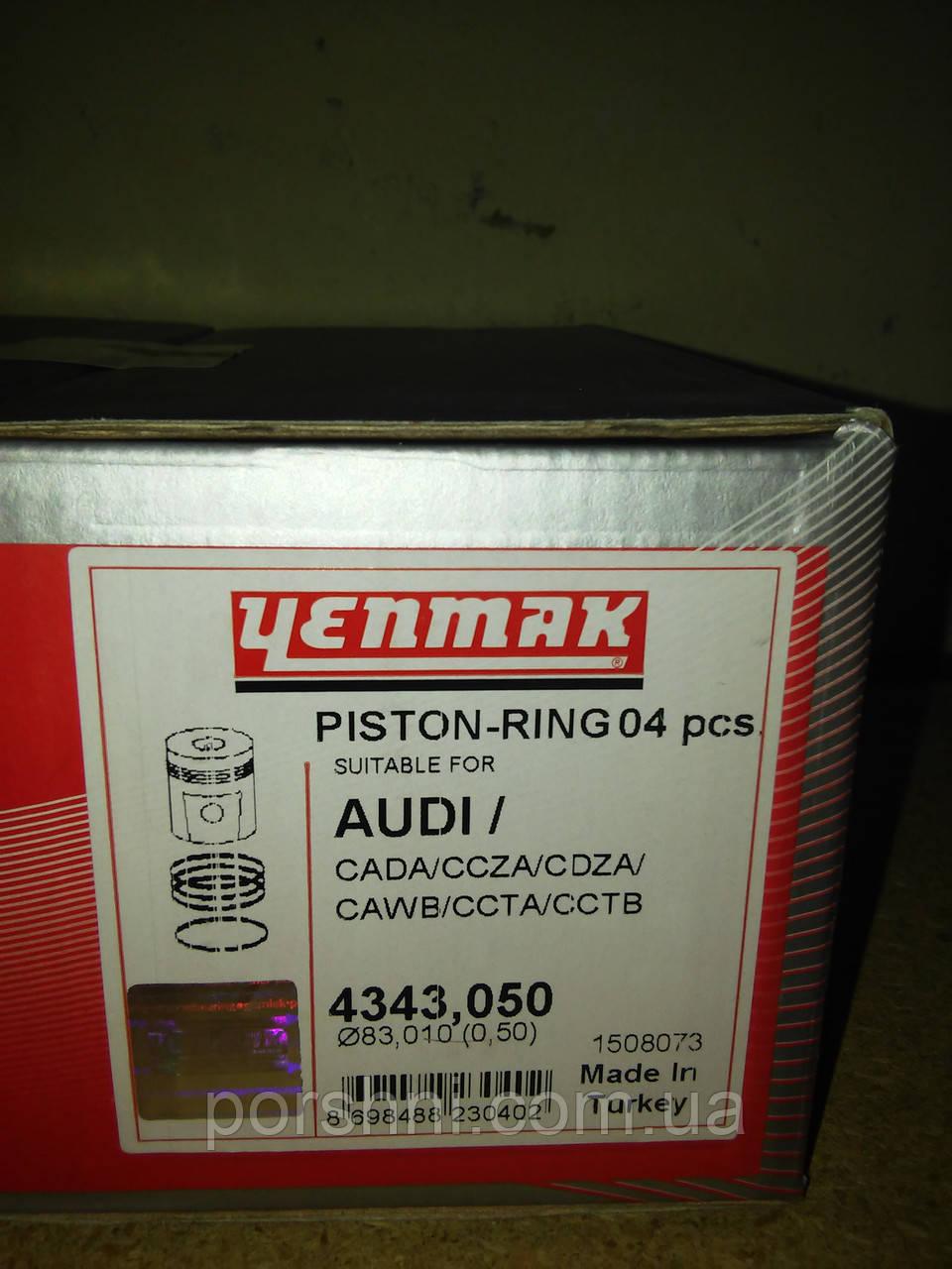 Поршни YENMAK 4343000 AUDI Q3.Q5.A3.A4 2.0 TFSi 16V  CADA.CCTA.CBFA.стандартный размер диаметр 82,5