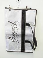 Чехол- сумка для купальника Pastorelli.