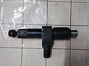 Форсунка топливная DF-254 01199