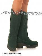 Женские зеленые замшевые сапоги