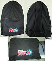 Рюкзаки для промо-акций