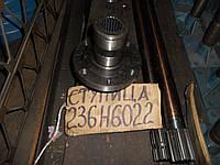Ступица приводного шкива Енисей 236Н-6022Б