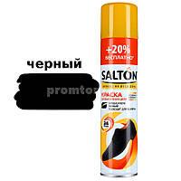 Краска для обуви из замши и нубука Salton 300ml (41250/18 черный)
