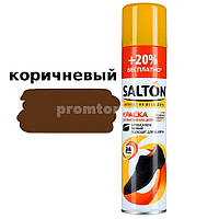 Краска для обуви из замши и нубука Salton 250ml (41250/12 коричневий)