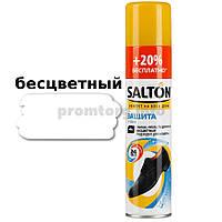Защита от воды для гладкой кожи, замши, нубука, ткани SMS Salton 300мл (40250 бесцветный)