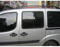 """Рейлинги Fiat Doblo 2000-2010, короткая база. Тур. тип - Premium, Пластиковые ножки, цвет """"Черный"""""""