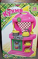 Детская кухня тм Технок