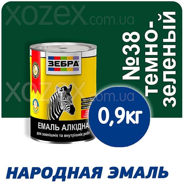Зебра Краска-Эмаль ПФ-116 Темно-зеленая №38 0,9кг