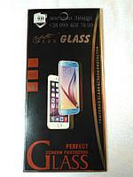 Стекло защитное Samsung A300 (A3) закаленное для смартфона.