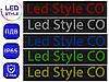 Одноцветная светодиодная бегущая строка Р10
