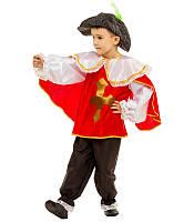 Детский новогодний костюм мушкитера