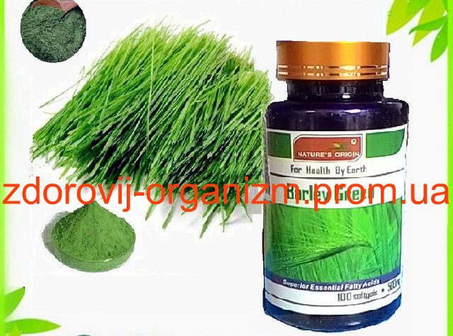 Капсулы экстракт Ячменя Barley Green, 100 шт