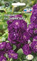 Семена Левкой Пацифик Блу 0,1 грамма Седек