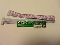 Плата 5 кнопок с кабелем для универсального скалера монитора PCB800099 V.9