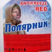 """Антифриз """"ПОЛЯРНИК"""" -32 красный 4,5кг (белая кан.)"""