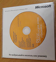 Microsoft Office 2010 Home and Business Russian CEE ОЕМ (T5D-00044) Brand. Поврежд. упаковка!