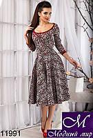 Женское платье солнце с принтом (р. 42, 44, 46) арт. 11991