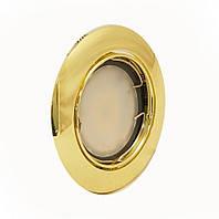 Светильник точечный DELUX HDL16001R MR16 12V золото