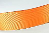 Лента репсовая 25мм 91м оранжевая ЛР25-0024