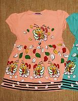 Платье-Туника для Девочки Пчелка Цвет Персик Рост 98-122 см