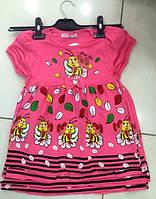 Платье-Туника для Девочки Пчелка Цвет Малина Рост 98-122 см