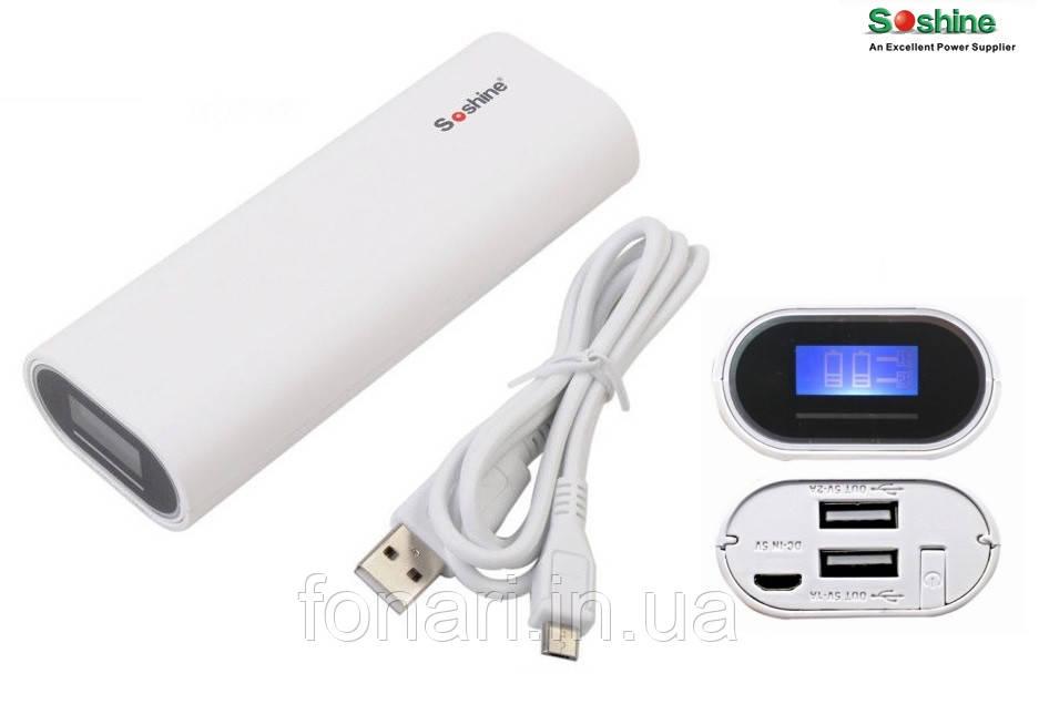 Power Bank Soshine E4 Dual USB, 2х18650, ток 2A
