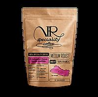 Моносорт кофе El Salvador Finca Santa Matilde (эксклюзивный сорт 100% арабики)