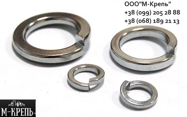Пружинные шайбы ГОСТ 6402-70, DIN 127 из нержавеющих сталей