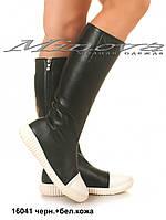 Стильные кожаные сапоги женские