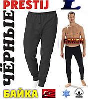 Мужские штаны-кальсоны подштанники байка х/б PRESTIJ Турция чёрные L  МТ-49